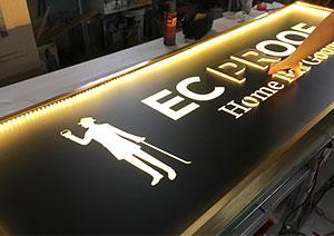izrada-svetlecih-reklama
